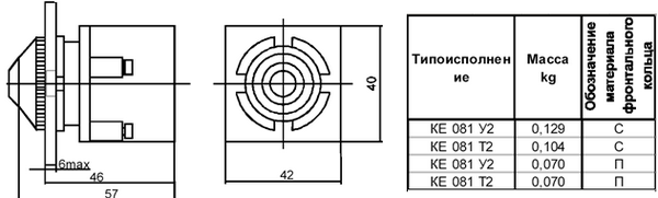 схема КЕ 081