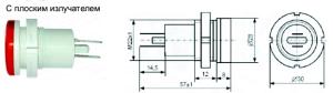 СКЛ 12 с плоским излучателем